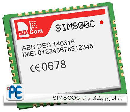 راه اندازی پیشرفته ماژول SIM800C بخش اول-معرفی