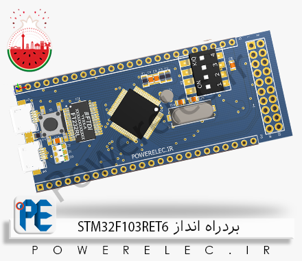 STM32F103RET6