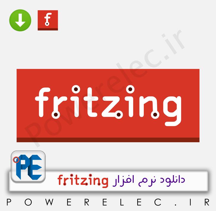 دانلود نرم افزار Fritzing